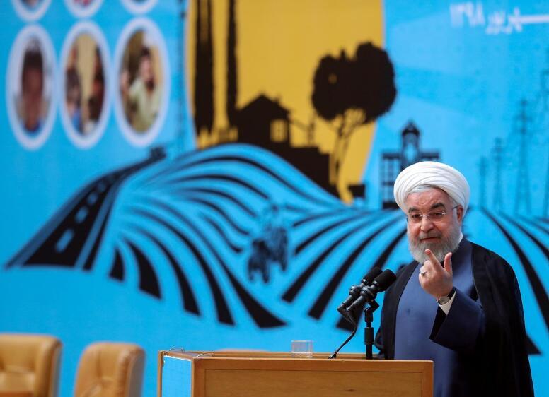 伊朗总统:在美国解除对伊朗的全部制裁前,伊朗不会与其进行谈判