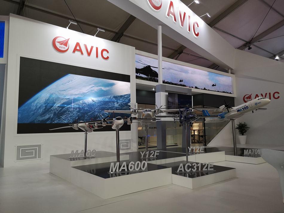 中国航空工业第六次精彩亮相莫斯科航展