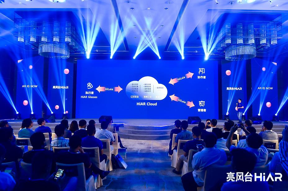 亮风台完成2.5亿元C轮融资,提速AR平台商业化