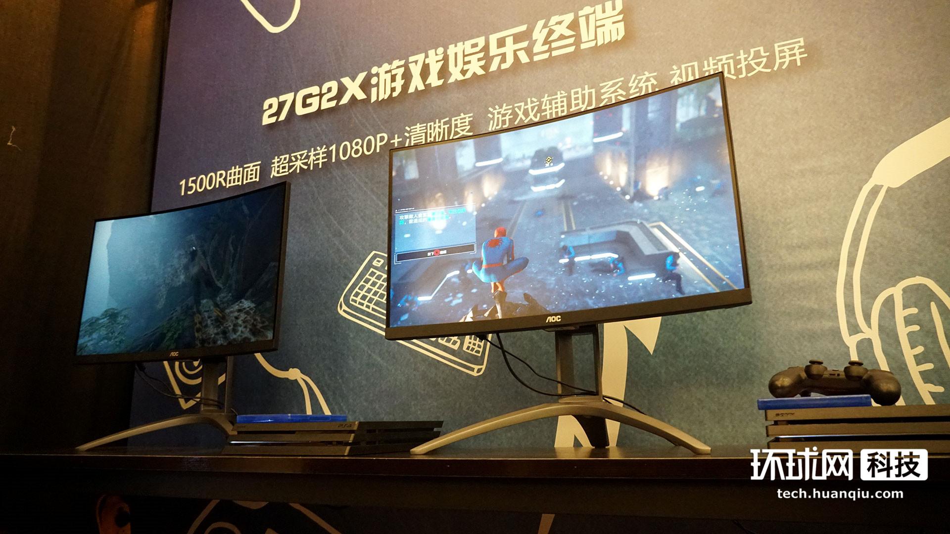 AOC发布27G2X新品,采用华为海思显示芯片