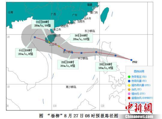 """台风""""杨柳""""已生成28日移入南海 海南岛将有强风雨天气"""