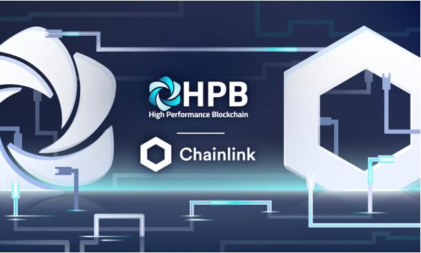HPB芯链携手Chainlink预言机,共建区块链技术商业应用未来