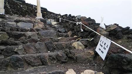 俄罗斯女游客在富士山被落石砸死 日本警方怀疑人为所致