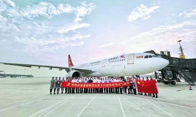 大兴机场昨日第二次试飞 多家航空公司将逐步转场