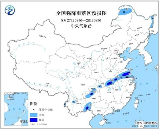 中央气象台今晨继续发布暴雨蓝色预警 桂滇黔等局地有雷暴大风