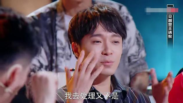 张韶涵范玮琪反目互撕 吴青峰这样处理与两人关系