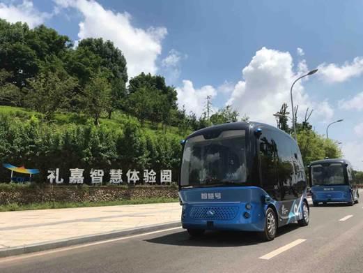 自动驾驶之城正式落户重庆