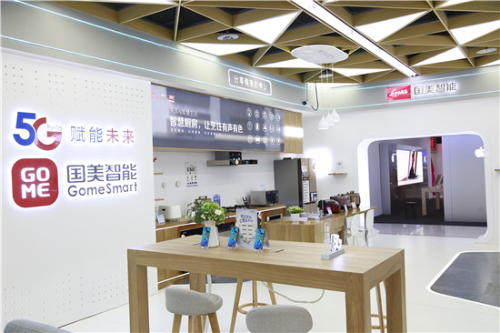 關鍵時刻:北京現代的自我覺醒