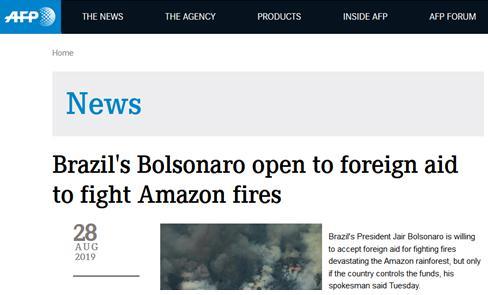 接受灭火援助有前提,巴西总统一天提了两个要求