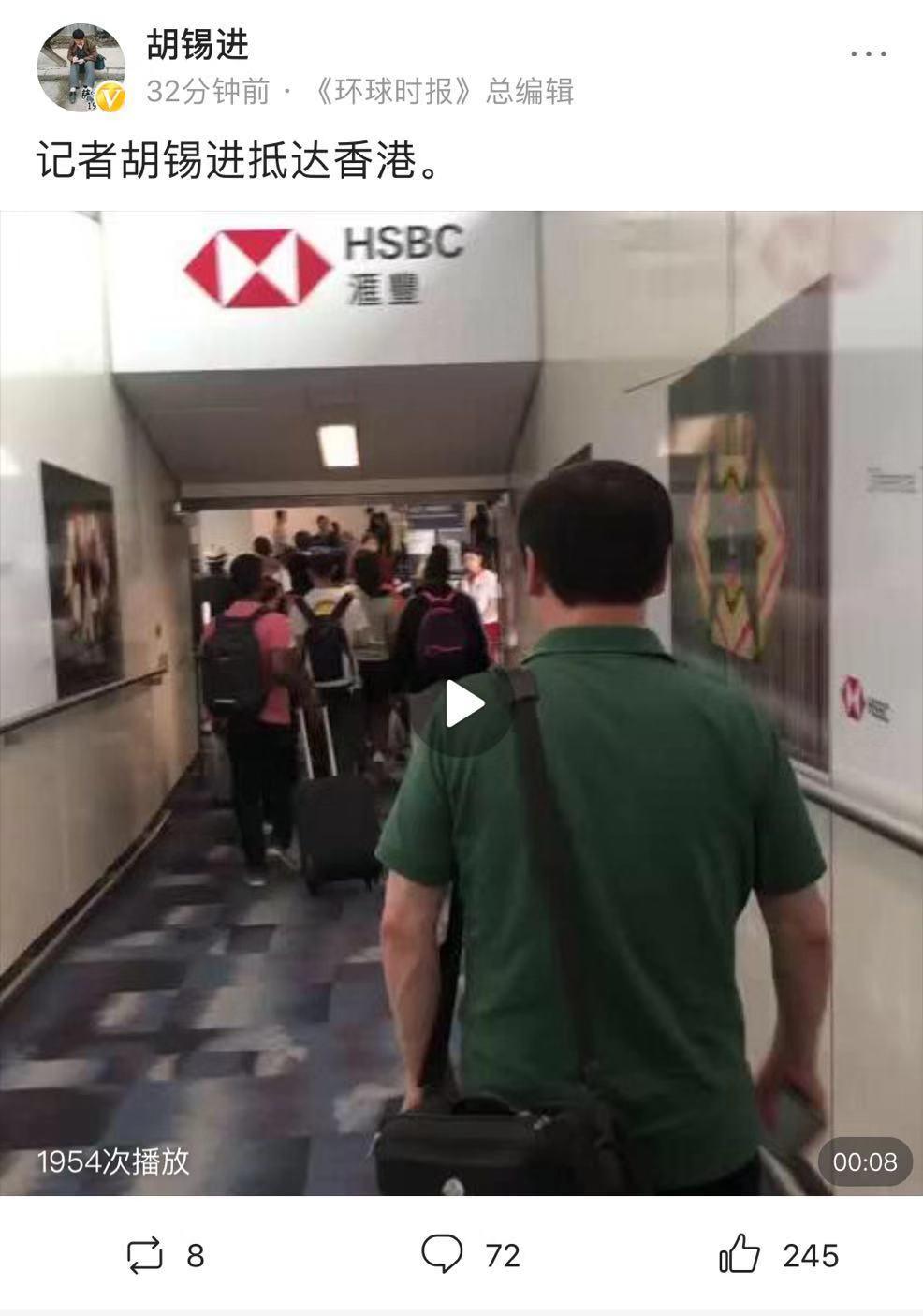 刚刚,胡锡进抵达香港交流采访!