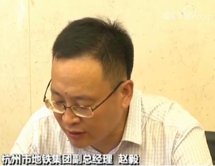 浙江杭州路面塌陷压断燃气管道 无人员伤亡