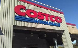 "Costco敲门 会员制大超能否""苏醒"""