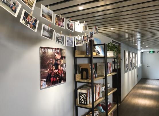 内有书屋:优客工场在联合办公里的探索公益创新
