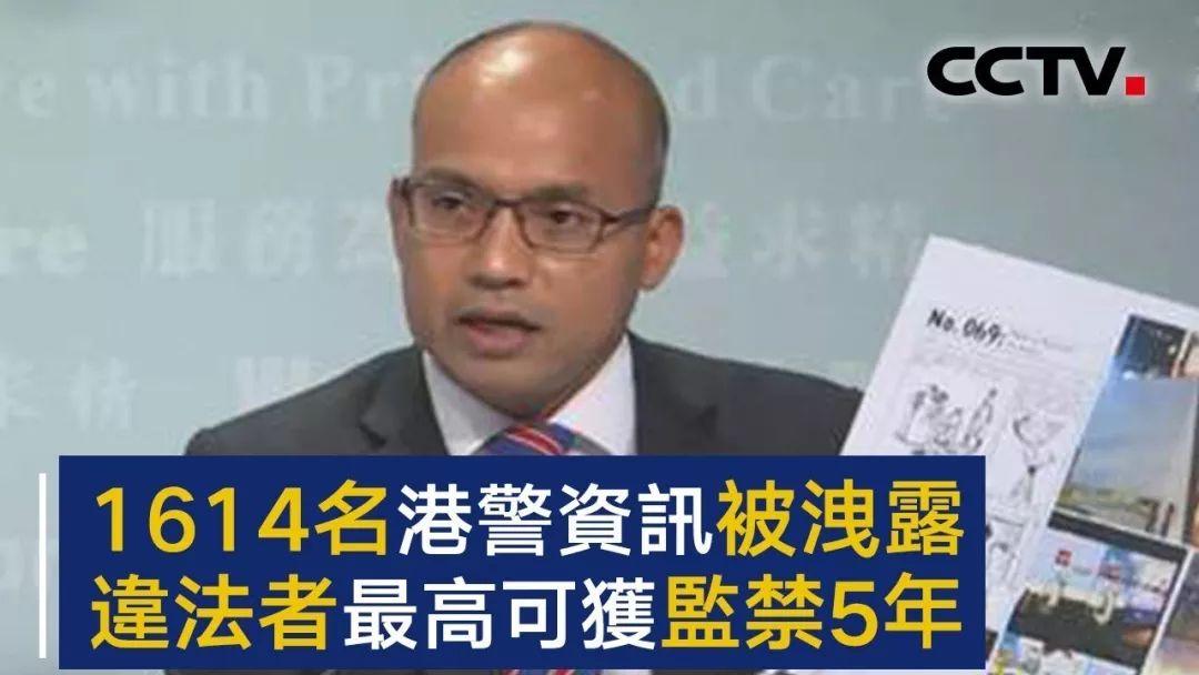 补壹刀:寒心!这些孩子害怕开学,只因爸爸是香港警察