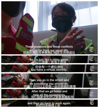 """恶劣!香港示威者竟称参与暴乱是为体验""""犯罪游戏"""""""