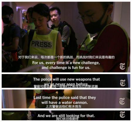 """宠物店赚钱吗:恶劣!香港示威者竟称参与暴乱是为体验""""犯罪"""
