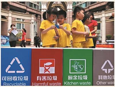 """廣州:垃圾不分類,物業或""""失信"""""""