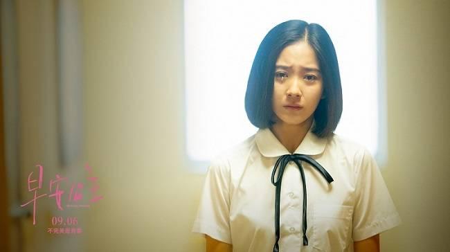 《早安公主》�l布�K�O海�� 9月6日正青春邂逅不完美