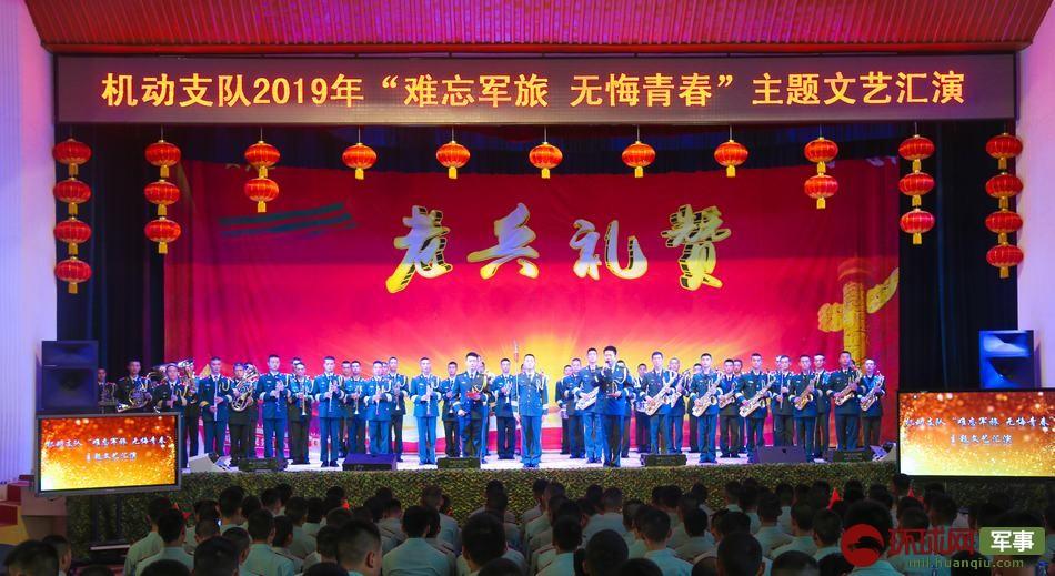 武警甘肃总队机动支队隆重举办欢送老兵文艺汇演