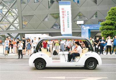 体验5G自动驾驶