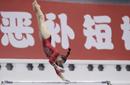 中国体操女队全新阵容亮相世锦赛前首次公开测验