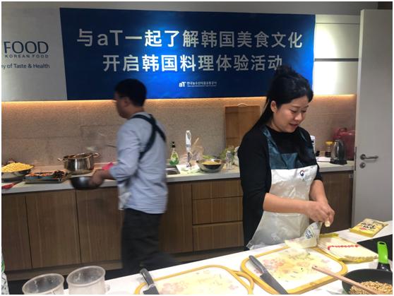 aT韩国农水产食品流通公社在京举办韩国美食体验活动