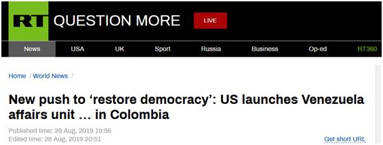 """新花招?为支持委内瑞拉反对派,美国宣布在波哥大开设委""""外交""""办事处"""
