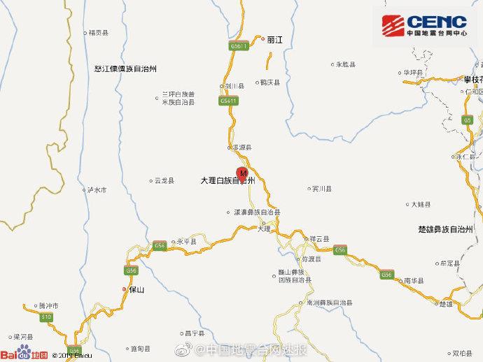 云南大理市發生3.4級地震 洱源等地震感明顯
