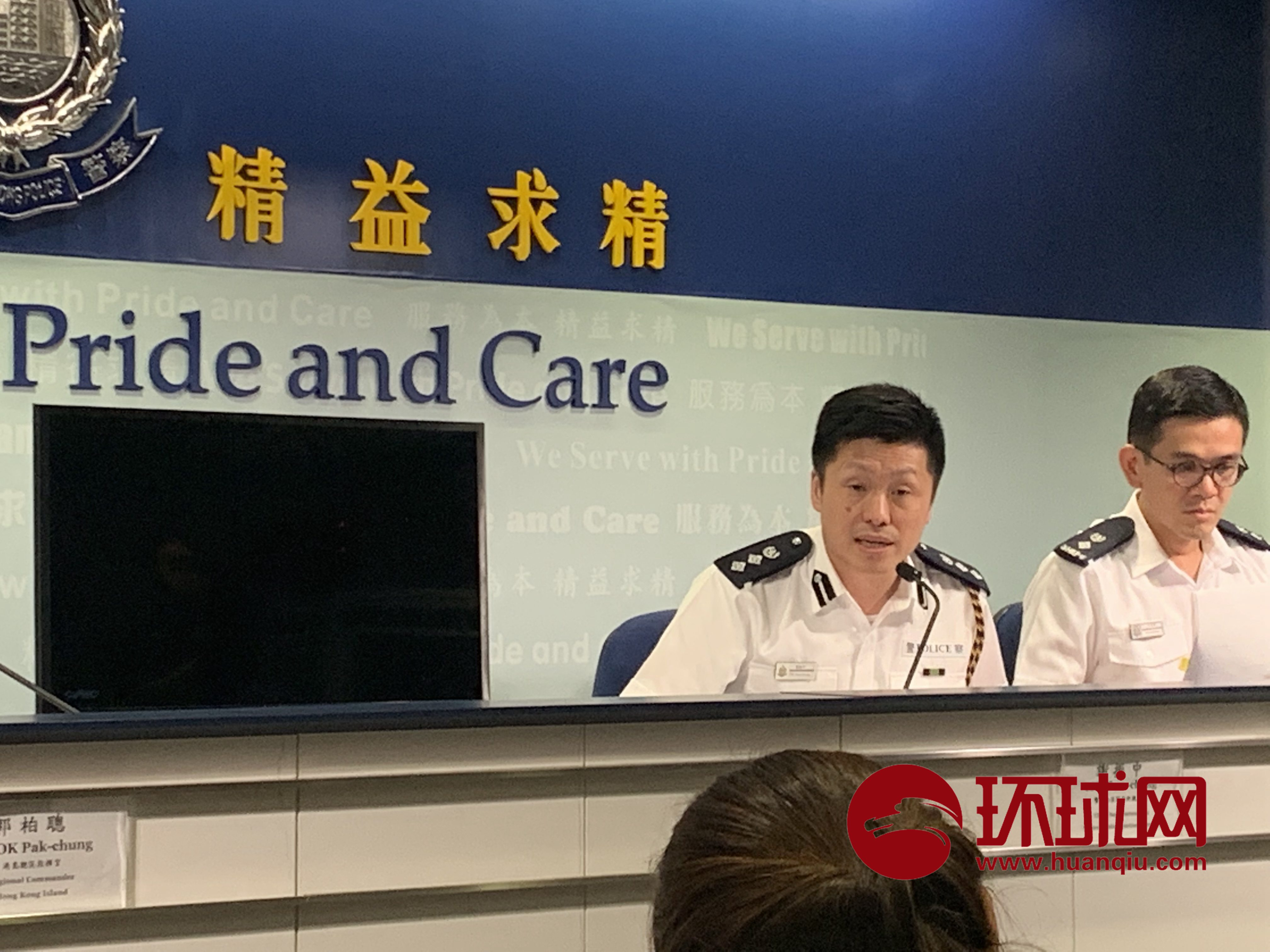 <b>香港警方确认受邀参加国庆庆典:10人受邀,包括管理层与前线人员</b>