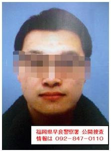 中国留学生在日本遭多刀杀害,凶手被警方逮捕