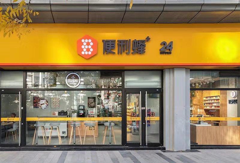 日媒关注中国新兴便利店:发展迅速,高科技令人惊叹