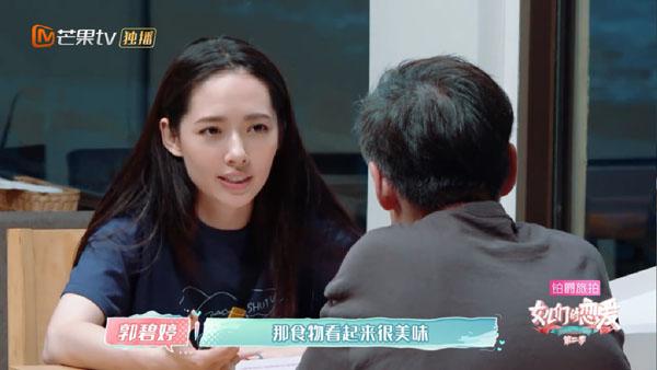 """郭碧婷自曝喜歡向佐真實原因 郭爸直呼""""奇特"""""""