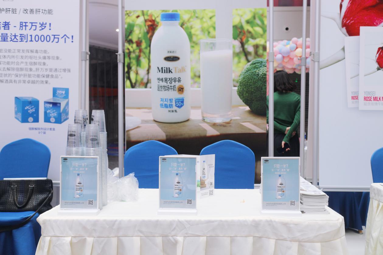 <b>延世牛奶入驻2019年东北亚博览会备受关注</b>
