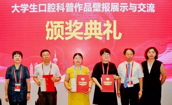 欧乐-B携手中华口腔医学会,共同推进大学生口腔健康教育