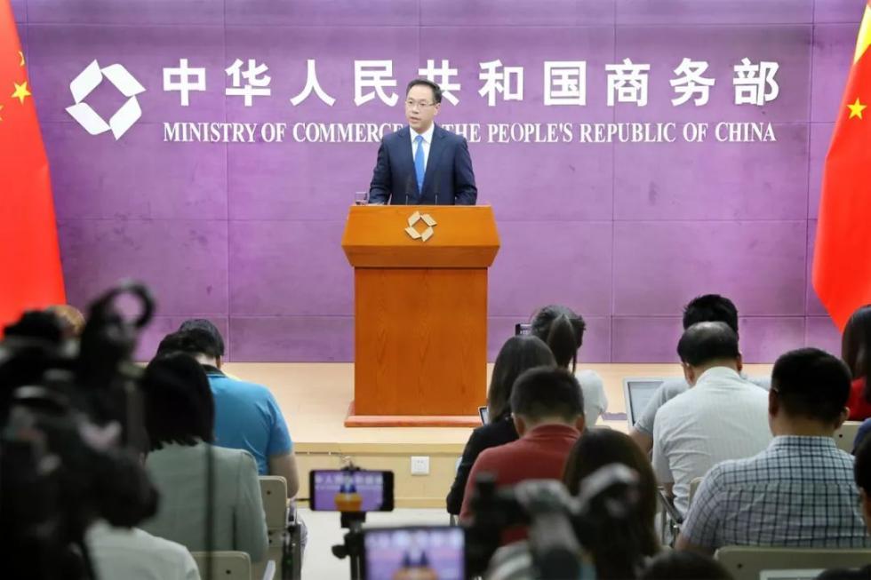 商务部:打压中国企业最终受损的会是美国企业