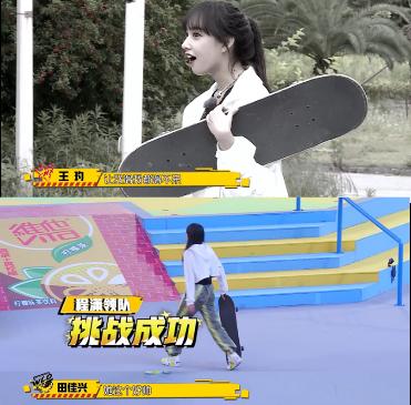 """滑板竞技综艺《极限青春》携手维他柠檬茶,""""真""""青"""