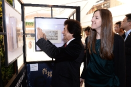 肖邦170周年珍藏纪念展举办