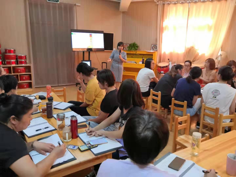 "<b>顺义义宾幼儿园全体教师在""沟通""中探索自我成长</b>"