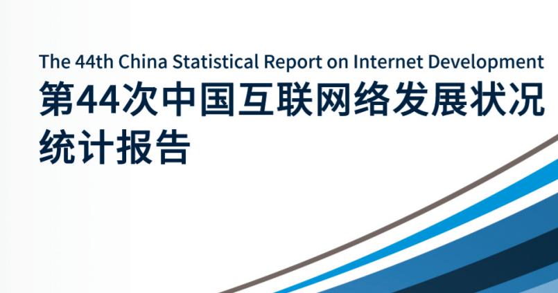 中国互联网报告:网民达8.54亿 手机上网率达99.1%