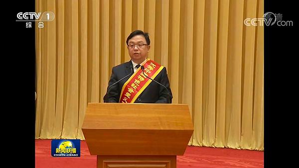 比亚迪董事长兼总裁王传福获评全国非公经济优秀建设者