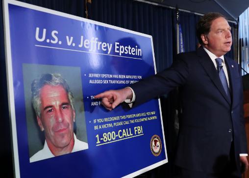 <b>美国亿万富翁爱泼斯坦狱中死亡 法官正式驳回其性交易案件</b>