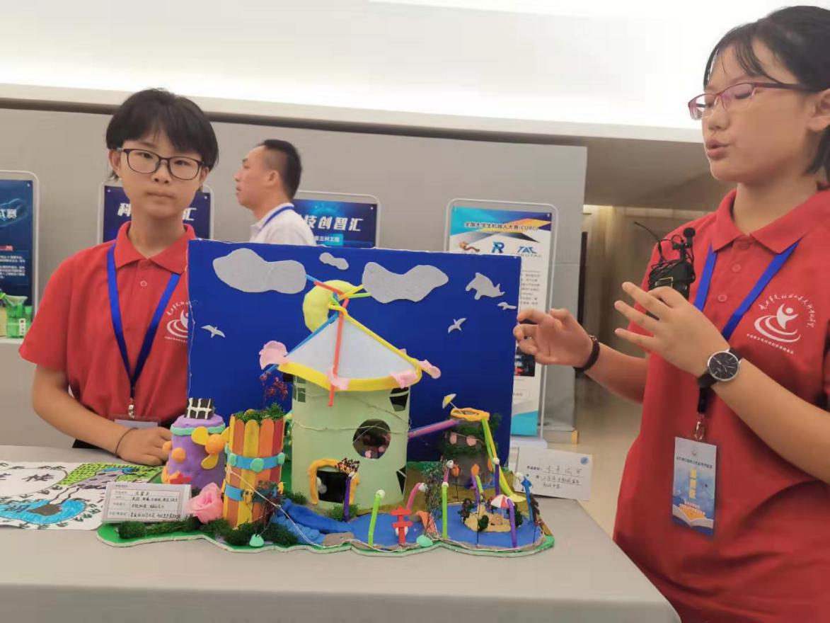 打造科技公益季 中国青基会开启战略转型路
