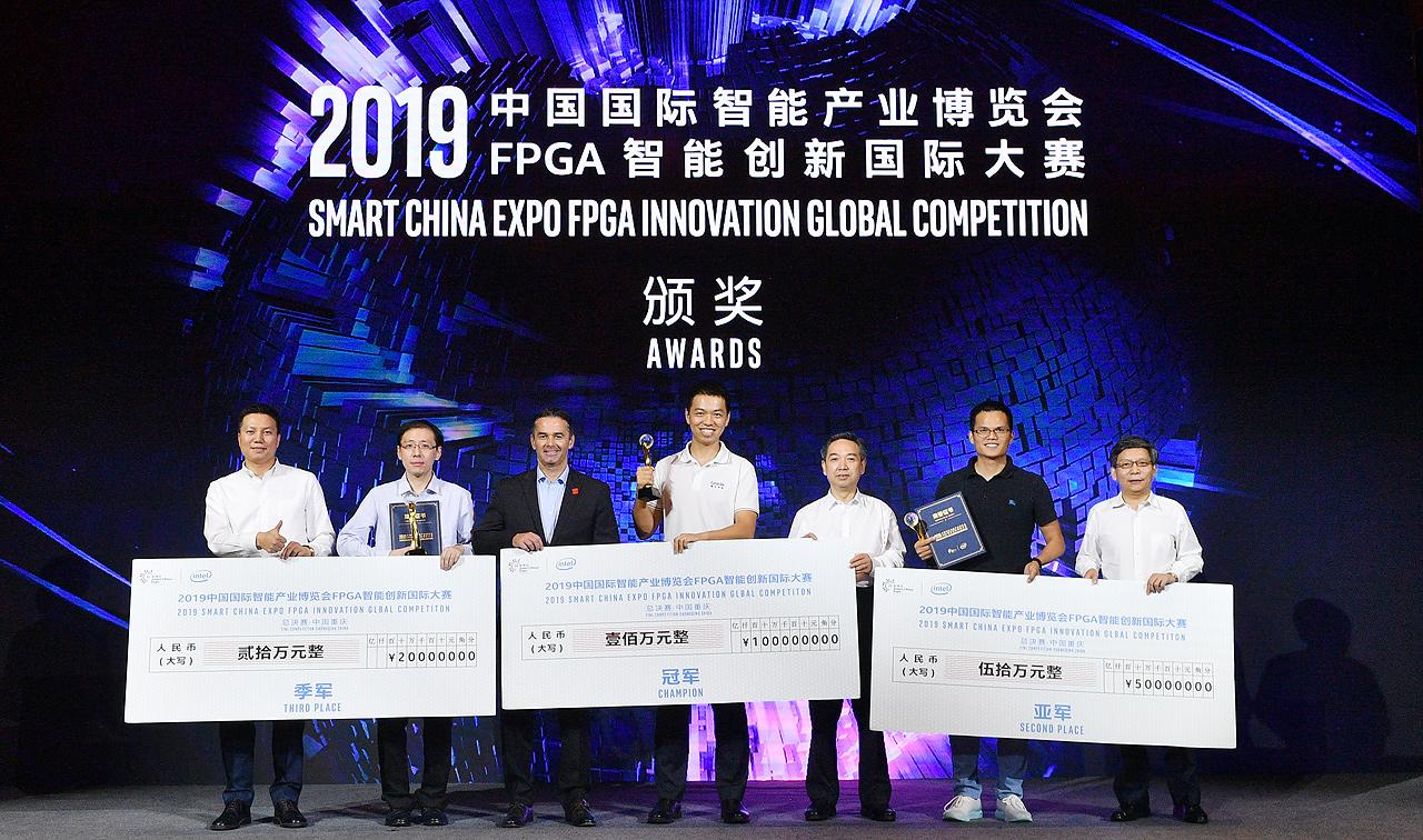 英特尔FPGA生态加速:三年欲培养万名专业人才