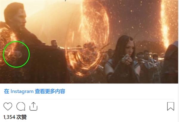 影迷挖出《复仇者联盟4》唯一穿帮镜头