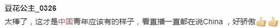 """雄霸金牌榜!这届""""奥林匹克"""",中国队又满载而归"""