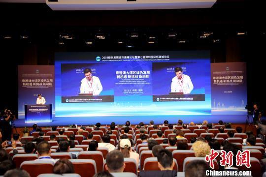 中国绿色低碳城市:北京深圳厦门位列服务型前三