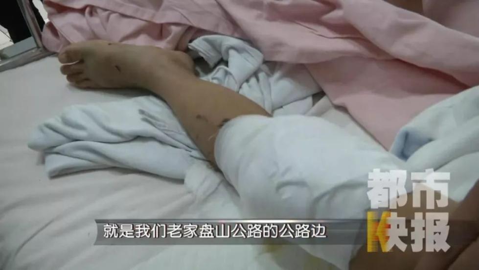揪心!陕西10岁男童从公路边滚落