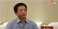 专访王汉中:现代农业要满足消费者新需求