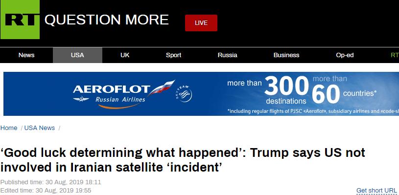 """伊朗卫星发射失败,特朗普主动""""澄清"""":美国没有参与,祝伊朗好运"""