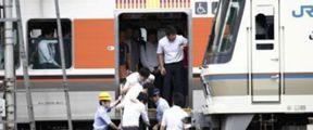 东京奥运会前加强安保
